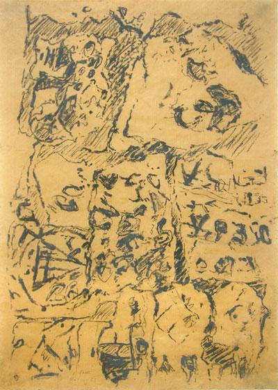 Japanischer Jugenddildo des Kunstbuches